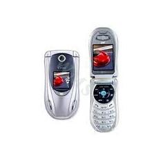 Entfernen Sie LG SIM-Lock mit einem Code LG L4100