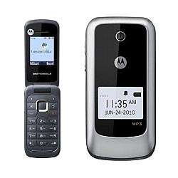 Entfernen Sie Motorola SIM-Lock mit einem Code Motorola WX345