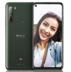 Entfernen Sie HTC SIM-Lock mit einem Code HTC U20 5G