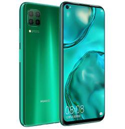 Entfernen Sie Huawei SIM-Lock mit einem Code Huawei nova 7i