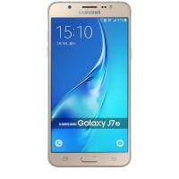 Entfernen Sie Samsung SIM-Lock mit einem Code Samsung GALAXY J7 2016