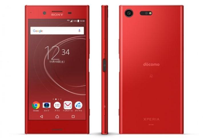 Sony Xperia XZ Premium erhält Oreo im Dezember, rote Version startet in Japan