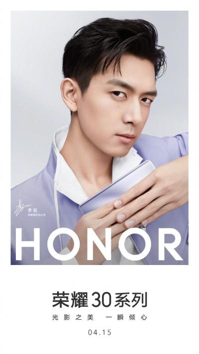 Honor 30 und 30 Pro, die am 15. April ankommen