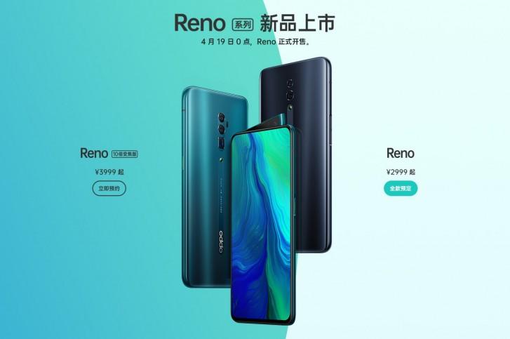 Oppo Reno wird morgen in China auf den Markt kommen und in Europa voraussichtlich 500 Euro kosten