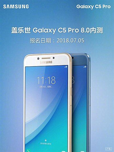 Samsung startet Beta-Tests für Oreo auf Galaxy C5 Pro