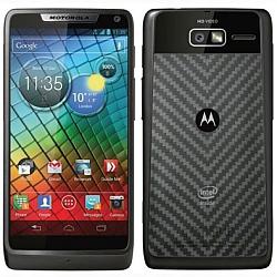 Entfernen Sie Motorola SIM-Lock mit einem Code Motorola XT 890