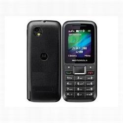 Entfernen Sie Motorola SIM-Lock mit einem Code Motorola wx292