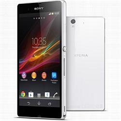 Entfernen Sie Samsung  SIM-Lock mit einem Code Sony Xperia Z