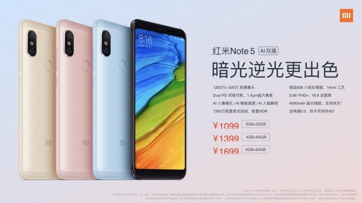 Xiaomi startet aktualisierte Redmi Note 5 mit hellerer Kamera, AI