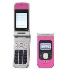 Entfernen Sie Toshiba SIM-Lock mit einem Code Toshiba 705T