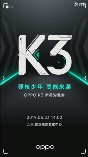 Oppo K3 kommt am 23. Mai mit Snapdragon 710 SoC an