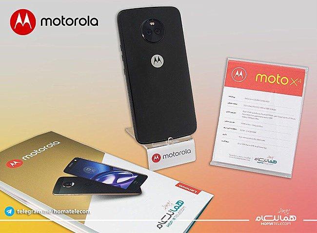 Offizieller Motorola-Distributor Aktien Moto X4 Bilder vor dem Start