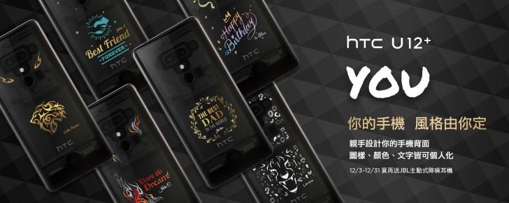 In Taiwan aktivierte Personalisierungen für das HTC U12 + fügen Bilder und Text hinzu
