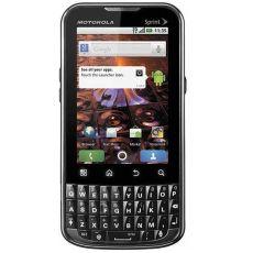 Entfernen Sie Motorola SIM-Lock mit einem Code Motorola XPRT