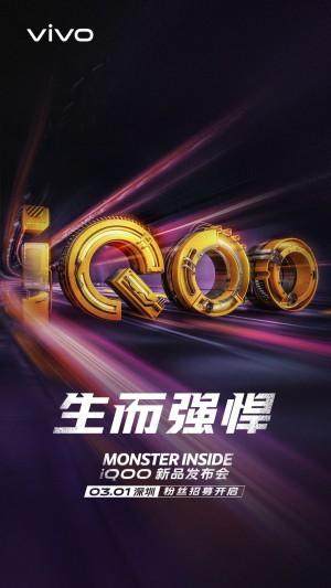 vivo iQOO offiziell am 1. März eintreffen