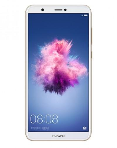 Huawei Enjoy 7S Lecks in vollem Umfang vor der Ankündigung 18. Dezember