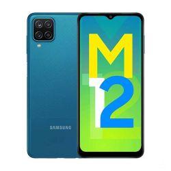 Entfernen Sie Samsung SIM-Lock mit einem Code Samsung Galaxy M12 (India)