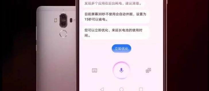 Huawei Mate 9 und Mate 9 Pro erhalten Oreo mit EMUI 8.0 Update