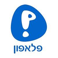 Pelephone Israel iPhone SIM-Lock dauerhaft entsperren