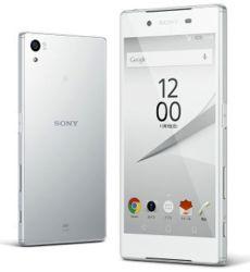 Entfernen Sie Sony SIM-Lock mit einem Code Sony SOV32