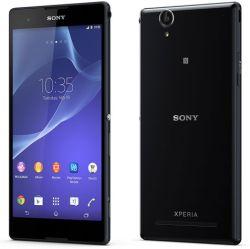 Entfernen Sie Sony SIM-Lock mit einem Code Sony Xperia L2