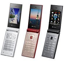 Samsung Galaxy S6 und S6 Edge Europa SIM-Lock Entsperrung