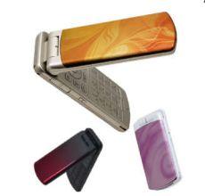 Entfernen Sie Sony-Ericsson SIM-Lock mit einem Code Sony-Ericsson Docomo