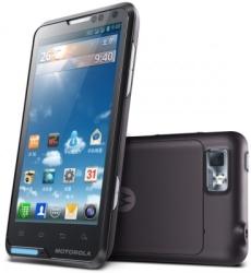 Entfernen Sie Motorola SIM-Lock mit einem Code Motorola XT 368