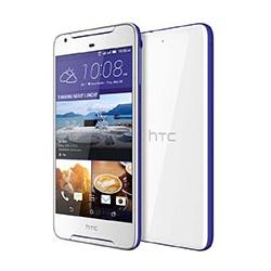 SIM-Lock mit einem Code, SIM-Lock entsperren HTC Desire 628