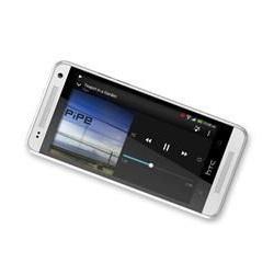 SIM-Lock mit einem Code, SIM-Lock entsperren HTC One (M8) dual sim