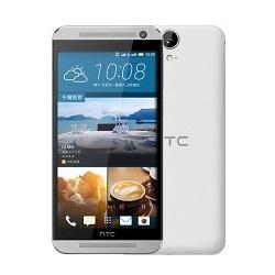 Entfernen Sie HTC SIM-Lock mit einem Code HTC One E9