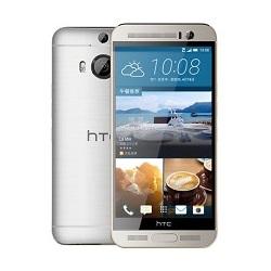 Entfernen Sie HTC SIM-Lock mit einem Code HTC One M9s