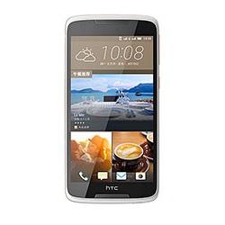 Entfernen Sie HTC SIM-Lock mit einem Code HTC Desire 828