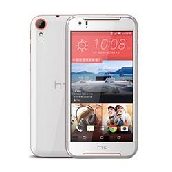 Entfernen Sie HTC SIM-Lock mit einem Code HTC Desire 830