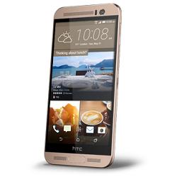 Entfernen Sie HTC SIM-Lock mit einem Code HTC One ME dual SIM