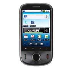 Entfernen Sie Huawei SIM-Lock mit einem Code Huawei U8150Ideos