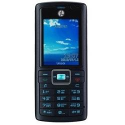 Entfernen Sie Huawei SIM-Lock mit einem Code Huawei U1270