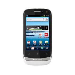 Entfernen Sie Huawei SIM-Lock mit einem Code Huawei S41HW