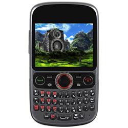 Entfernen Sie Huawei SIM-Lock mit einem Code Huawei M635