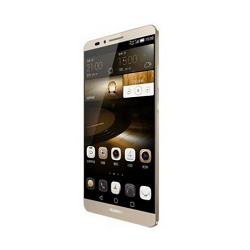 SIM-Lock mit einem Code, SIM-Lock entsperren Huawei Ascend Mate7 Monarch