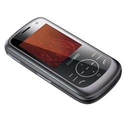 Entfernen Sie Huawei SIM-Lock mit einem Code Huawei U3300