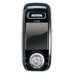 Entfernen Sie LG SIM-Lock mit einem Code LG KP4000