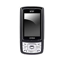 Entfernen Sie LG SIM-Lock mit einem Code LG KB1500