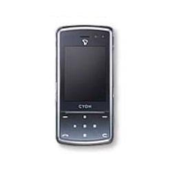 Entfernen Sie LG SIM-Lock mit einem Code LG SH470