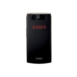 Entfernen Sie LG SIM-Lock mit einem Code LG LV7400