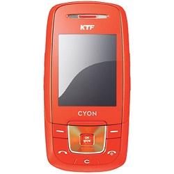 Entfernen Sie LG SIM-Lock mit einem Code LG KC3500
