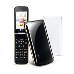Entfernen Sie LG SIM-Lock mit einem Code LG LV8500
