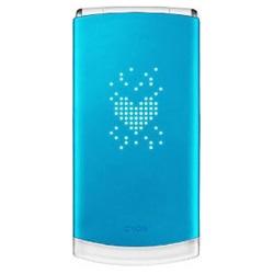 Entfernen Sie LG SIM-Lock mit einem Code LG SV800