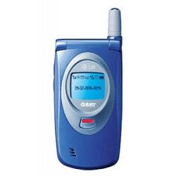 Entfernen Sie LG SIM-Lock mit einem Code LG W5200