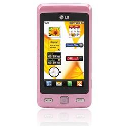 Entfernen Sie LG SIM-Lock mit einem Code LG KP501 Cookie